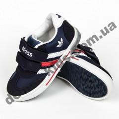 Детские кроссовки Adidas со светодиодными мигалками синие