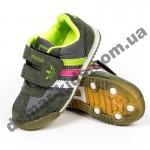 Детские кроссовки Adidas серые цветные полоски ( полиуретан )