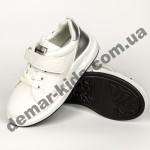 Детские кроссовки Apawwa GC25-1 SILVER бело-серые