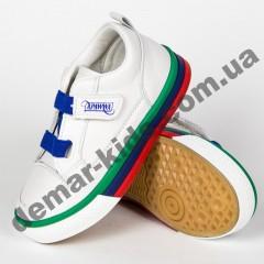 Детские кроссовки Apawwa GC05-1 NAVY бело-синие 20-25