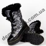 Детские зимние ботинки-трансформеры Apawwa DD51 GUN 26-31