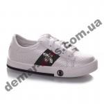 Детские туфли слипоны Bessky белый перламутр ( гуччи )