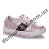 Детские туфли слипоны Bessky розовый перламутр ( гуччи )