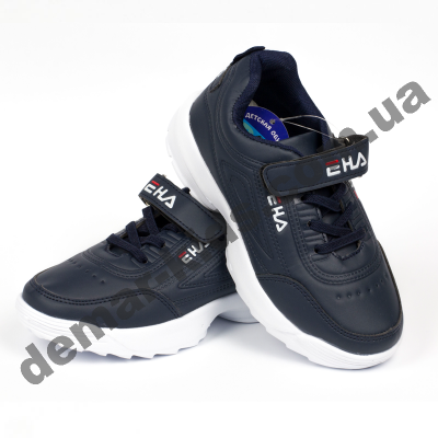Детские кроссовки CBT.T C3936-2 синие