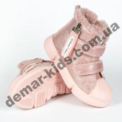 Детские ботинки Clibee h216 pink розовые ( 27-32 )