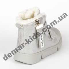 Детские ботинки Clibee h216 silver серебряные ( 27-32 )