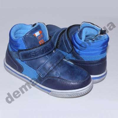 Детские осенне-весенние ботинки Солнце синие