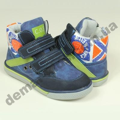Купить детские осенне-весенние ботинки Солнце сине-зелено-оранжевые с принтом