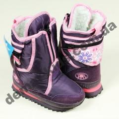 Детские дутики Super Gear фиолетовые