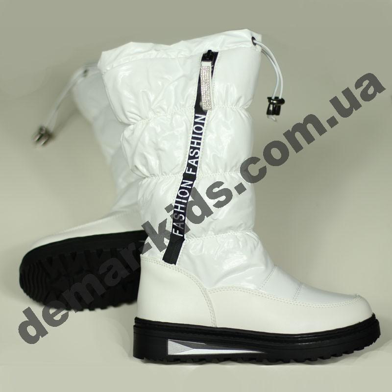7c34034bf Детская обувь ТОМ.М купить недорого в интернет-магазине Харьков