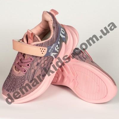 Детские кроссовки Jong Golf розовые с надписью средние