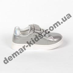 Детские кроссовки Jong Golf серебряные 22-27