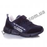 Детские кроссовки Bessky синие S-UPE sport большие