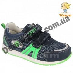 Детские кроссовки Том М 5424E сине-зеленые средние
