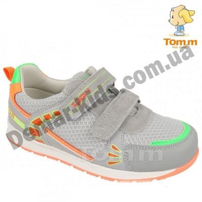 Детские кроссовки Том М 5429C серо-оранжевые средние