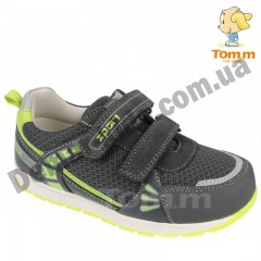 Детские кроссовки Том М 5429D серо-зеленые средние