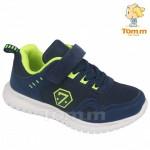 Детские кроссовки Том М 5565B сине-зеленые семерка средние