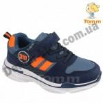 Детские кроссовки Том М 5661K сине-оранжевые средние