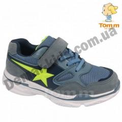Детские кроссовки Том М 5662M серо-зеленые средние (звездочка)