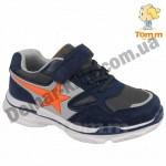 Детские кроссовки Том М 5662M сине-оранжевые средние (звездочка)