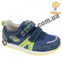 Детские кроссовки Том М 5424B сине-желтые средние