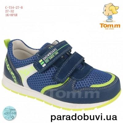 Детские кроссовки Том М 5427B сине-желтые средние