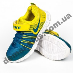 Детские кроссовки NIKE желто-бирюзовые