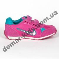 Детские кроссовки Nike малиново-бирюзовые 31-36