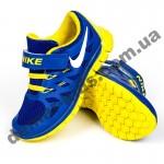 Детские кроссовки NIKE сине-желтые