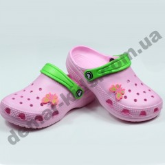 Детские кроксы Jose Amorales розовые бабочка