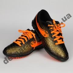 Детские футбольные сороконожки Walked оранжево-золотые