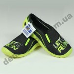 Детские тапочки 3F Fredom For Feet JOWISZ 4RX2/3 черно-зеленые