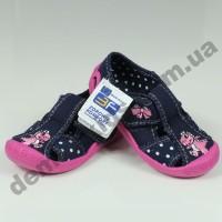 Детские тапочки 3F Fredom For Feet ŻABKA 1F5/2 сине-розовые