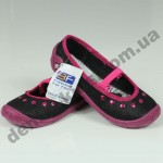 Детские тапочки 3F Fredom For Feet PRIMA 3A1/12 темно розовые