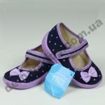 Детские тапочки Raweks KAJA 06 фиолетовый бантик