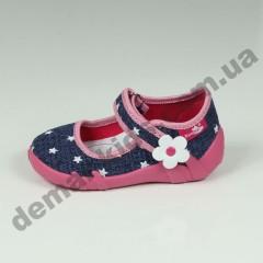 Детские тапочки Ren But звездочки-цветочек