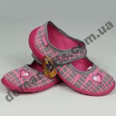 Детские тапочки Wiggami серо-розовые сердечки