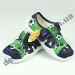 Детские тапочки Wiggami сине-зеленые мячик
