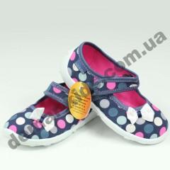Детские тапочки Wiggami сине-бело-розовый горошек
