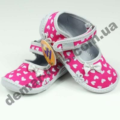 Детские тапочки Wiggami серо-малиновые маленькие сердечки