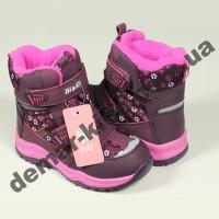 Детские термоботинки Bi&Ki розовые