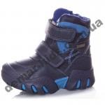 Детские термоботинки Солнце сине-голубые ( закрытый носок )