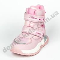 Детские термоботинки-дутики Том М C-T9525-A розовые 23-28