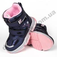 Детские термоботинки-дутики Том М C-T9381-C сине-розовые 28-33