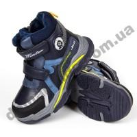 Детские ботинки Том М C-T9647-B черно-синие 27-32