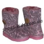 Детские угги UGG  KIDS CLASSIC SHORT (розовый огурец пуговица )