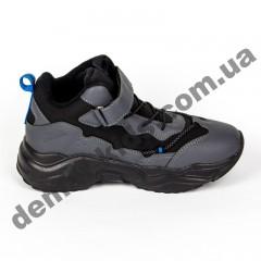 Детские кроссовки Baas K6145-2 черно-серые