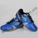 Детские футбольные сороконожки Lancast синие