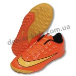 Детские футбольные сороконожки Nike Mercurial оранжево-желтые
