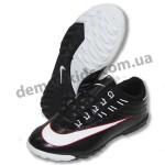 Детские футбольные сороконожки Nike Mercurial черно-белые